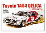 Beemax 08456 Toyota TA64 Celica Rally Version
