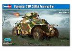 HobbyBoss 83866 39M CSABA Armored Car