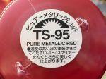 Tamiya 85095 TS-95 Pure Metallic Red