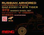 Meng SPS-025 Russian Armored GAZ-233014 STS Tiger Sagged Wheel Set