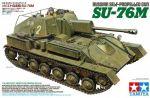 Tamiya 35348 SU-76M
