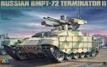 Tiger Model 4611 Russian BMPT-72 Fire Support Combat Vehicle