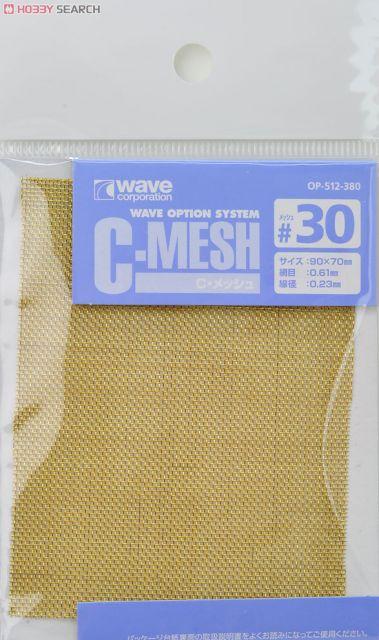 Wave OP512 C-Mesh #30