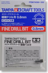 Tamiya 74096 Fine Drill Bit 0.8mm