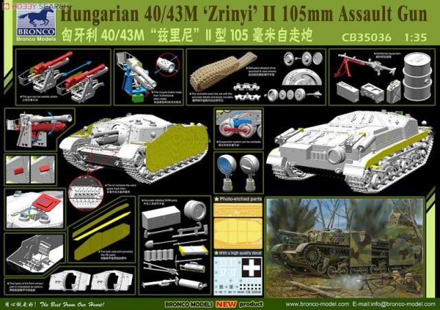 Bronco 35036 Hungarian 40/43M Zrinyi II 105mm Assault Gun