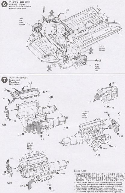 Tamiya 24123 Toyota Supra
