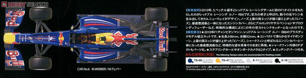 Tamiya 20067 Red Bull Racing Renault RB6