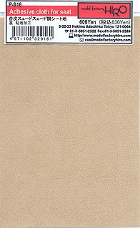 Model Factory Hiro MFHP916 Adhesive cloth for seat, Suede-like - Beige