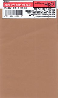 Model Factory Hiro MFHP921 Adhesive cloth for seat, Leather-like - OCHER