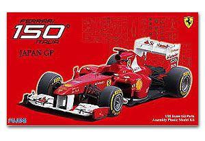 Fujimi 09161 Ferrari F150 Japan GP