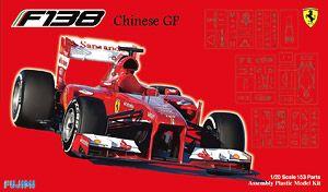 Fujimi 091761 Ferrari F138 Chinese GP