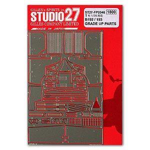 Studio 27 FP2046 B192-193 Grade Up parts