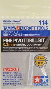 Tamiya 74114 Precision Drill Bit 0.3mm (Shaft diameter 1.0mm)