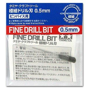 Tamiya 74083 Fine Drill Bit 0.5mm