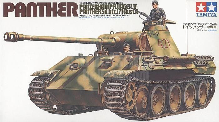 Tamiya 35065 German Panther Ausf