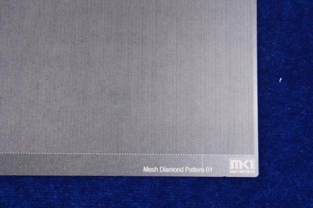 KA-Models KA00003 Diamond Pattern Mesh A 0.4mm X 0.7mm