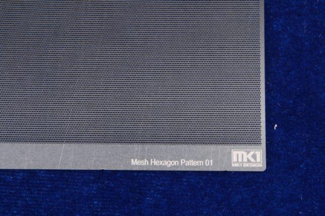 KA-Models KA00005 Hexagon Pattern Mesh A 0.43mm X 0.37mm