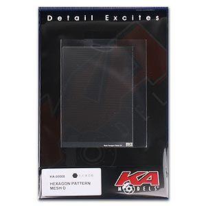 KA-Models KA00008 Hexagon Pattern Mesh D 1.1mm X 0.6mm