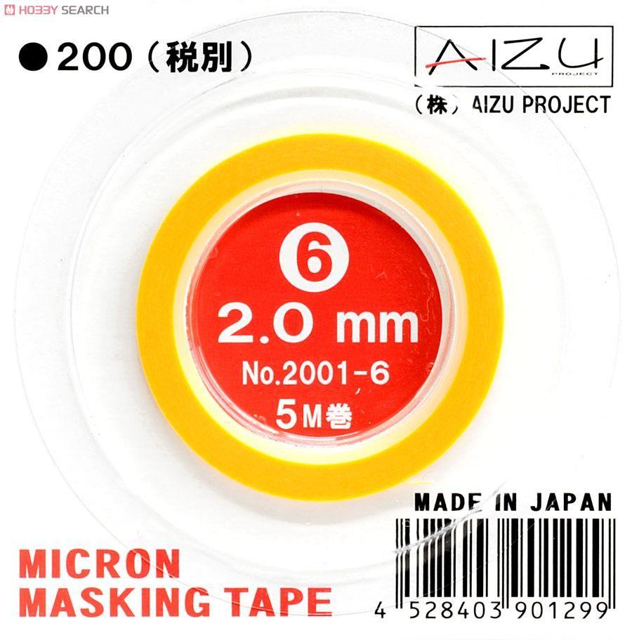 AIZU AIZU20 Micron Masking Tape 2mm x 5m