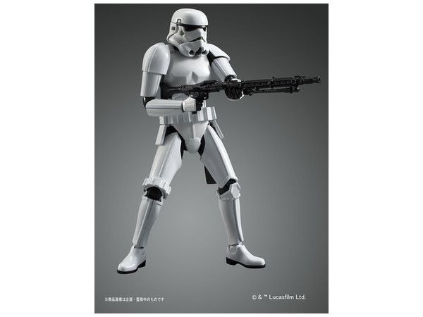 Bandai 0194379 Star Wars Stormtrooper