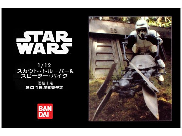 Bandai 0196693 Scout Trooper & Speeder Bike