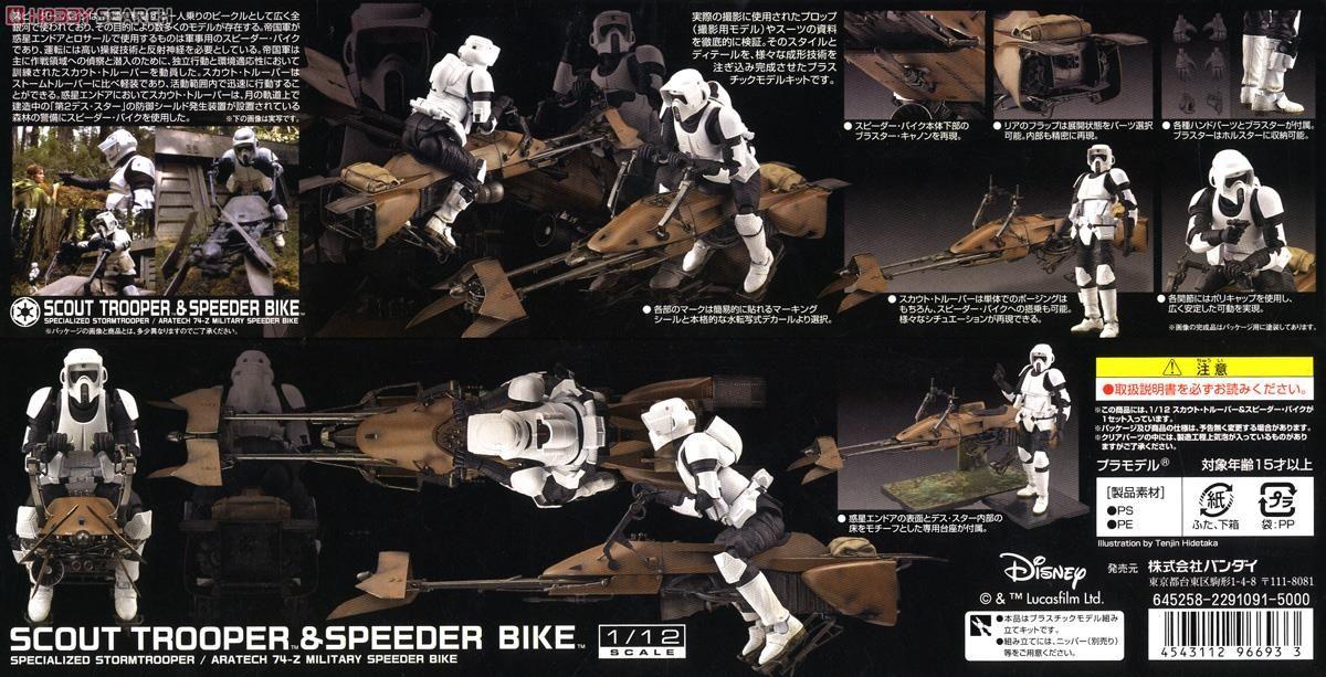 Bandai 0196693 Scout Trooper & Speeder Bike