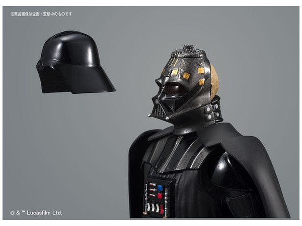 Bandai 0191408 Star Wars Darth Vader