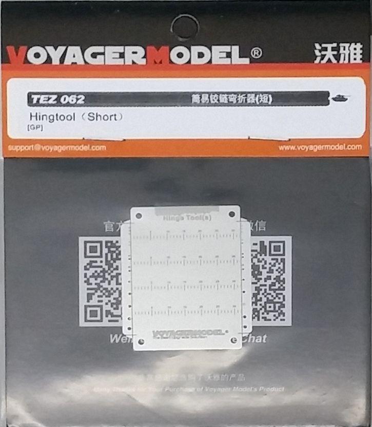 Voyager Model TEZ062 Hing tool(Short )