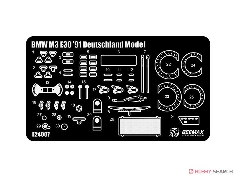 Beemax E24007 (098202) Detail Up Parts for BMW M3 E30 `91 Deutschland Model