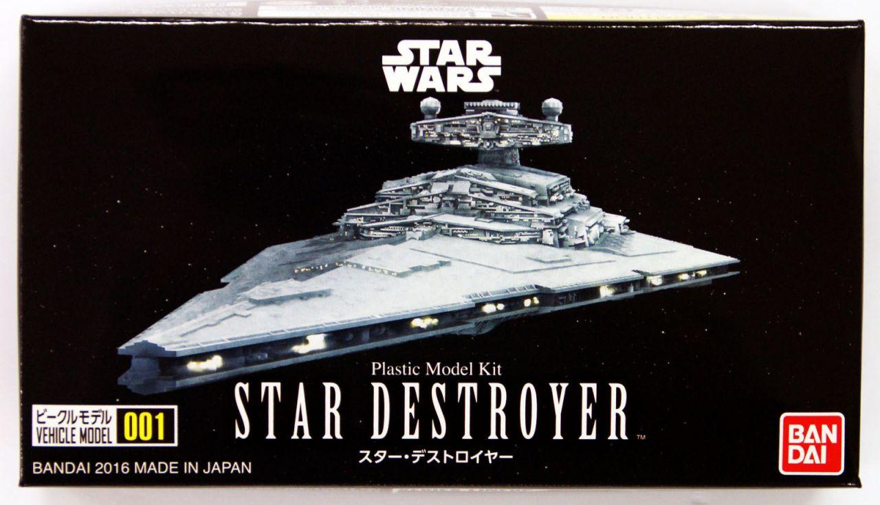 Bandai 0204884 Vehicle Model 001 Star Destroyer