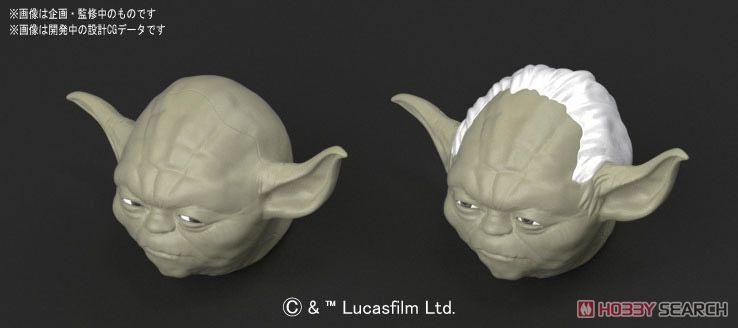 Bandai 0214473 Star Wars Yoda