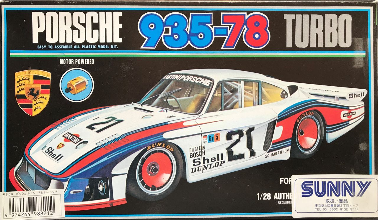 Nitto 8821 Porsche 935-78 Turbo Martini Racing