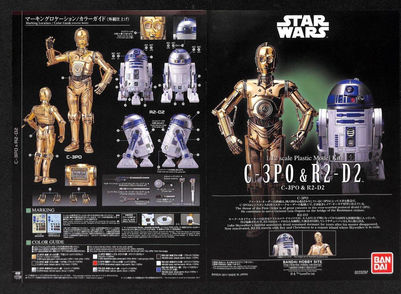 Bandai 0223297 The Last Jedi C-3PO & R2-D2