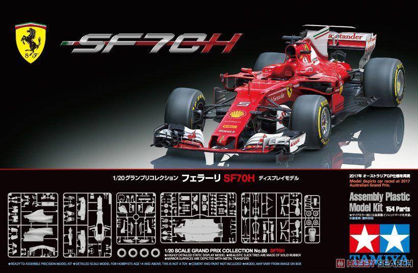 Tamiya 20068 Ferrari SF70H (Australian GP 2017)