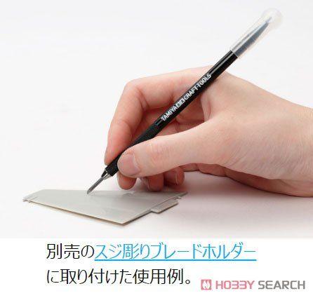 Tamiya 74136 Fine Engraving Blade 0.2mm