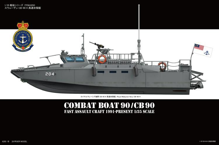 Tiger Model 6293 Sweden CB 90 H Fast Assault Craft