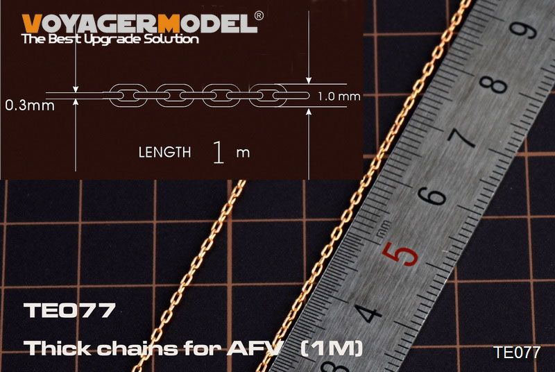 VoyagerModel TE077 Thick chains for AFV (1M)