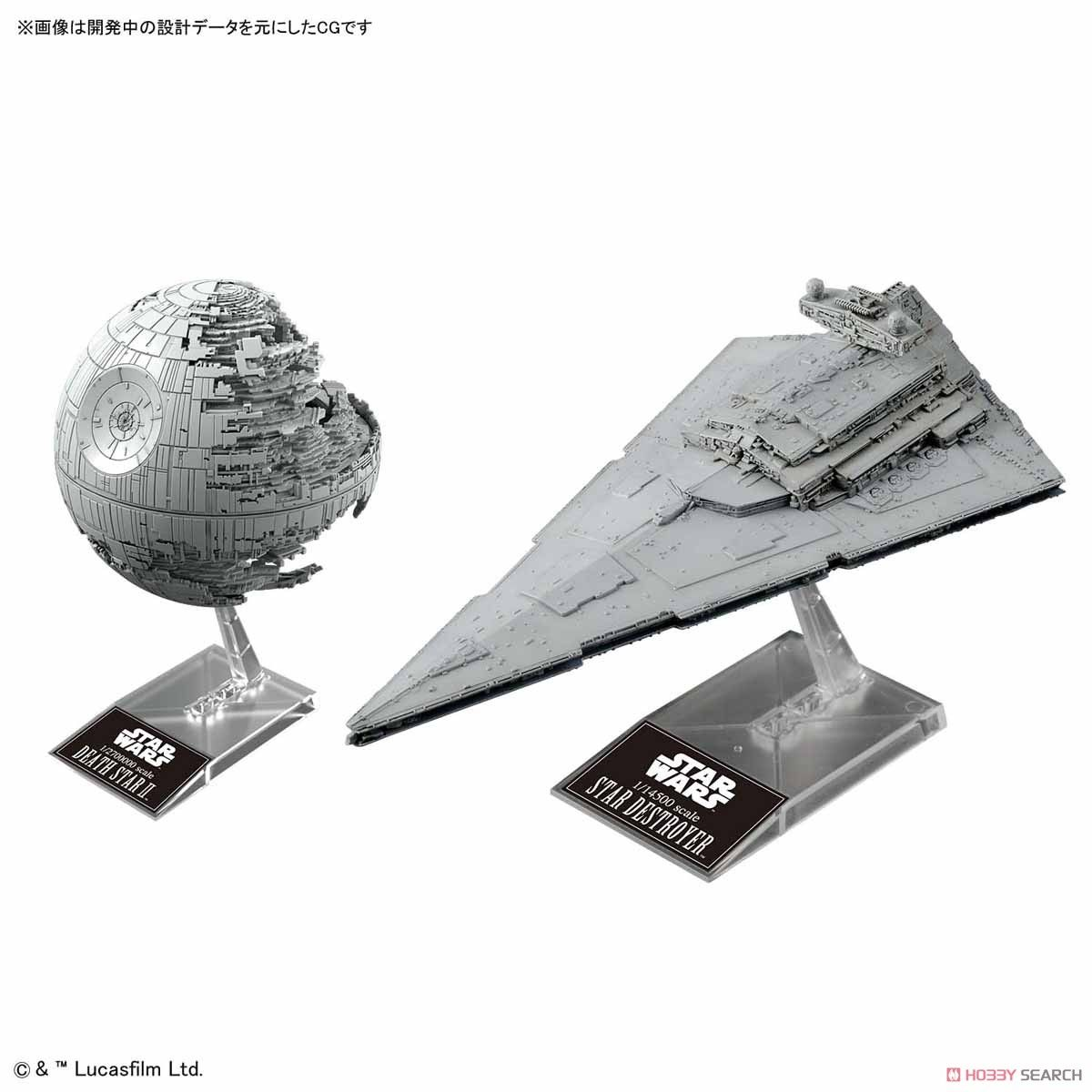 Bandai 0230358 Star Wars Death Star II & Star Destroyer