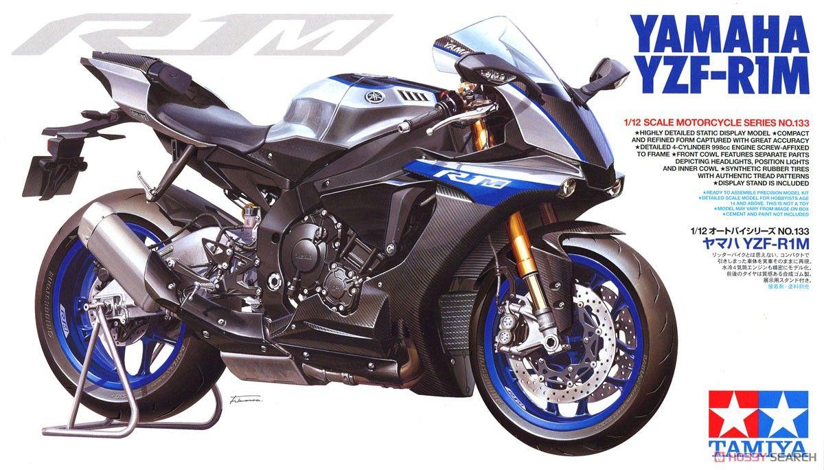 Tamiya 14133 Yamaha YZF-R1M
