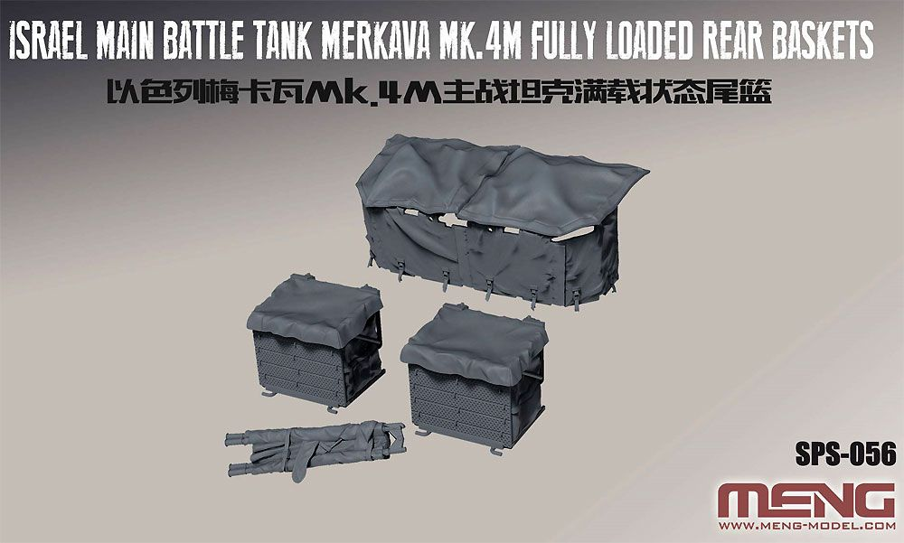 Meng SPS-056 Merkava Mk.4M Fully Loaded Rear Baskets
