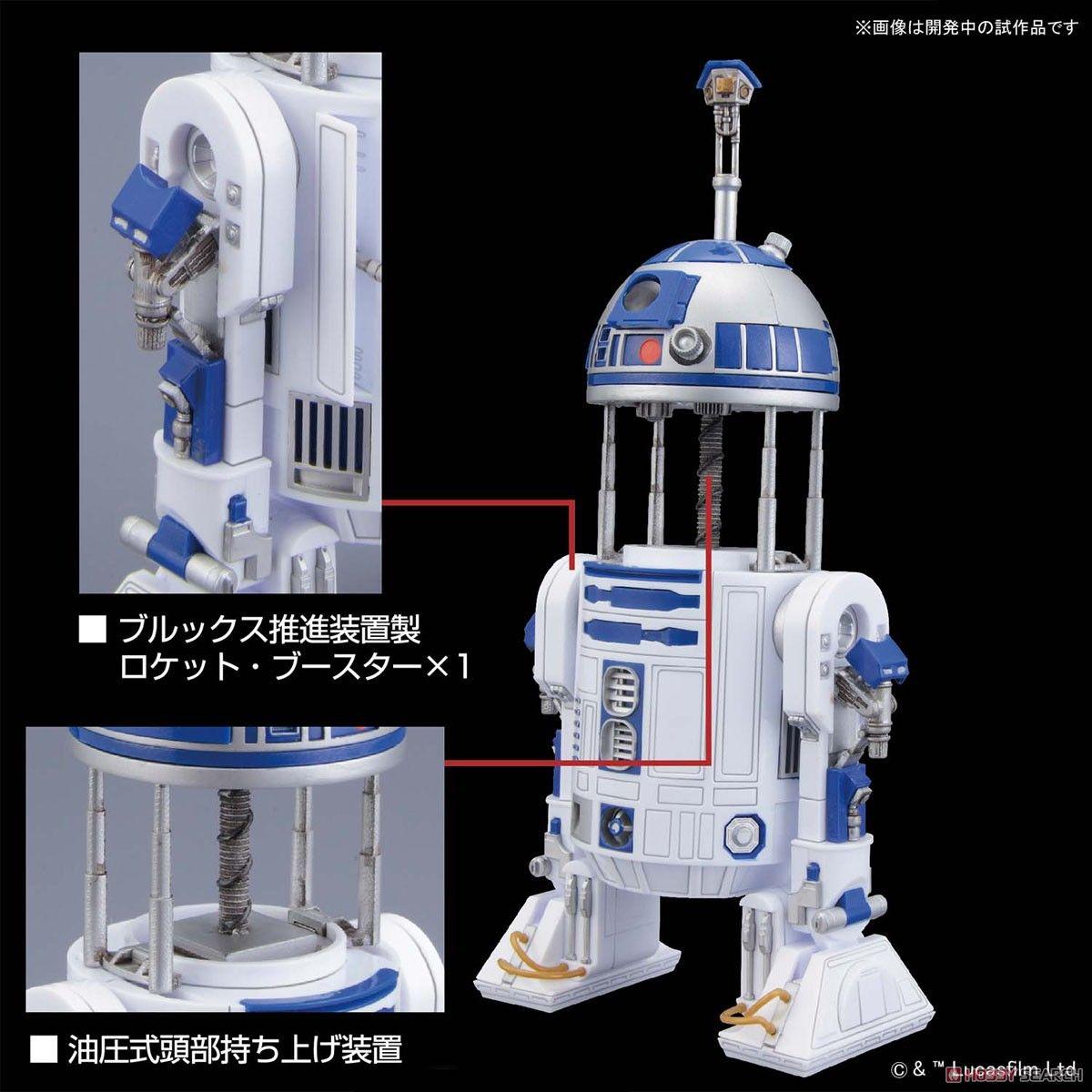 Bandai 553393 R2-D2 Rocket Booster ver.