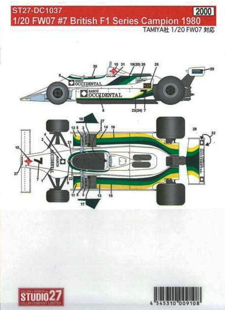 Studio27 DC1037 FW07 #7 British F1 Series Champion 1980