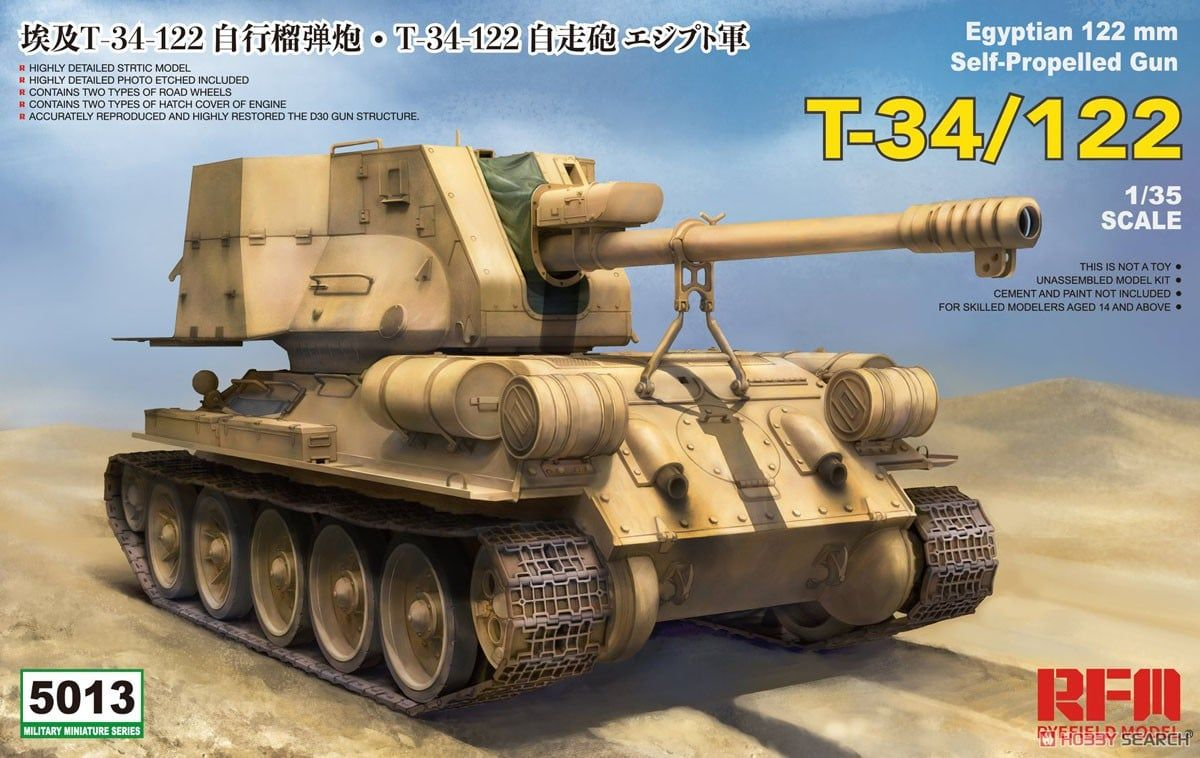 Rye Field Model 5013 T-34-122 Egyptian