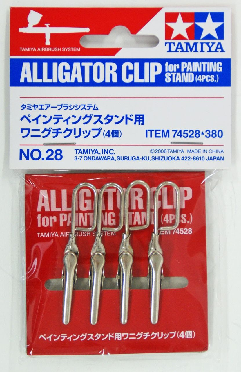 Tamiya 74528 Alligator Clips for Painting Stand (4pcs)