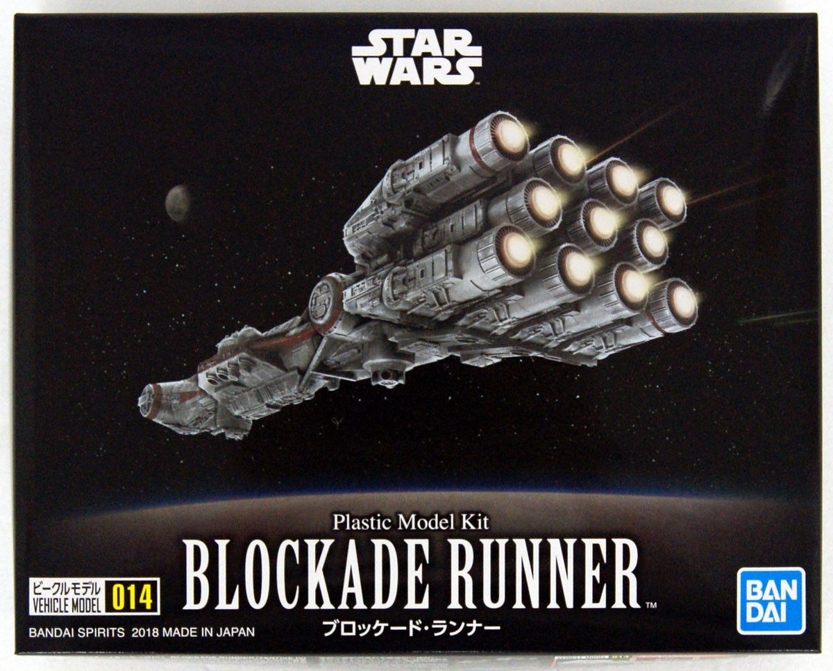Bandai 5055362 Vehicle Model 014 Blockade Runner