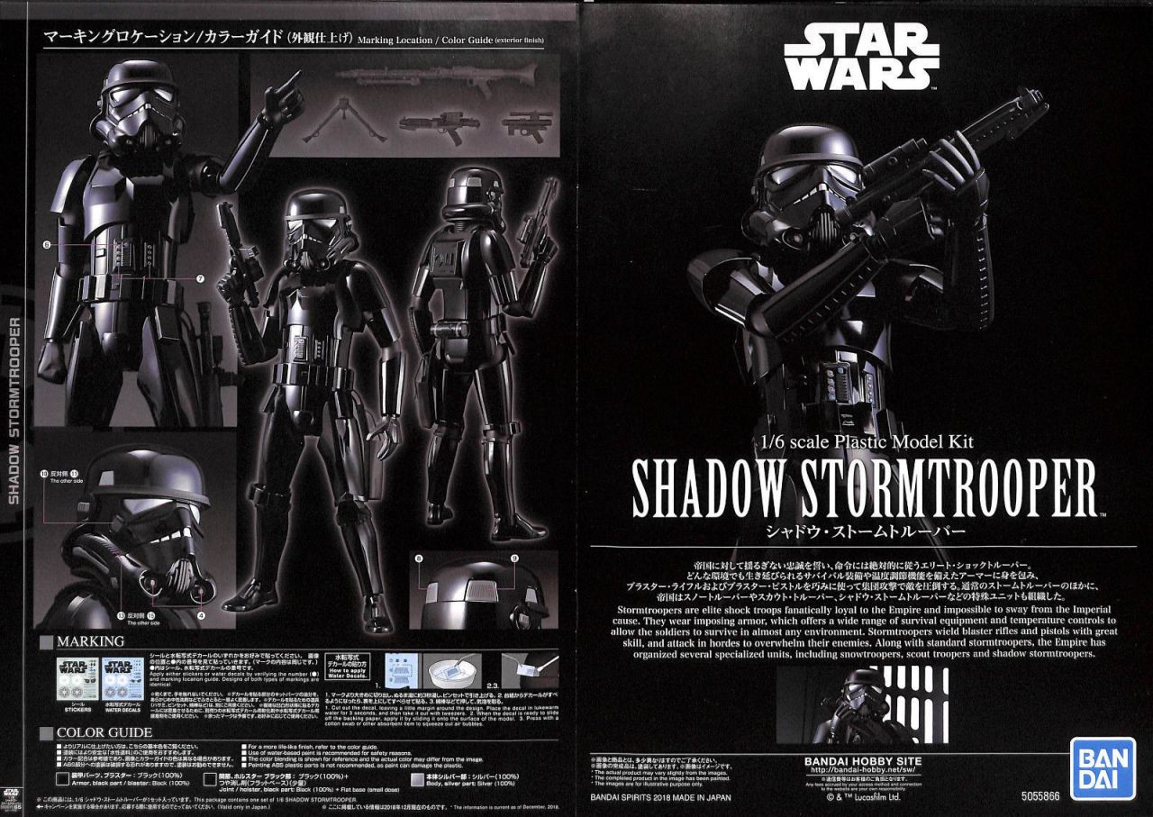 Bandai 5055866 Shadow Stormtrooper 1/6