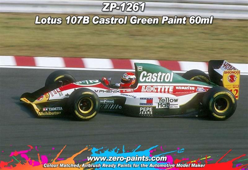 ZERO Paint ZP-1261 Lotus 107B Castrol Green