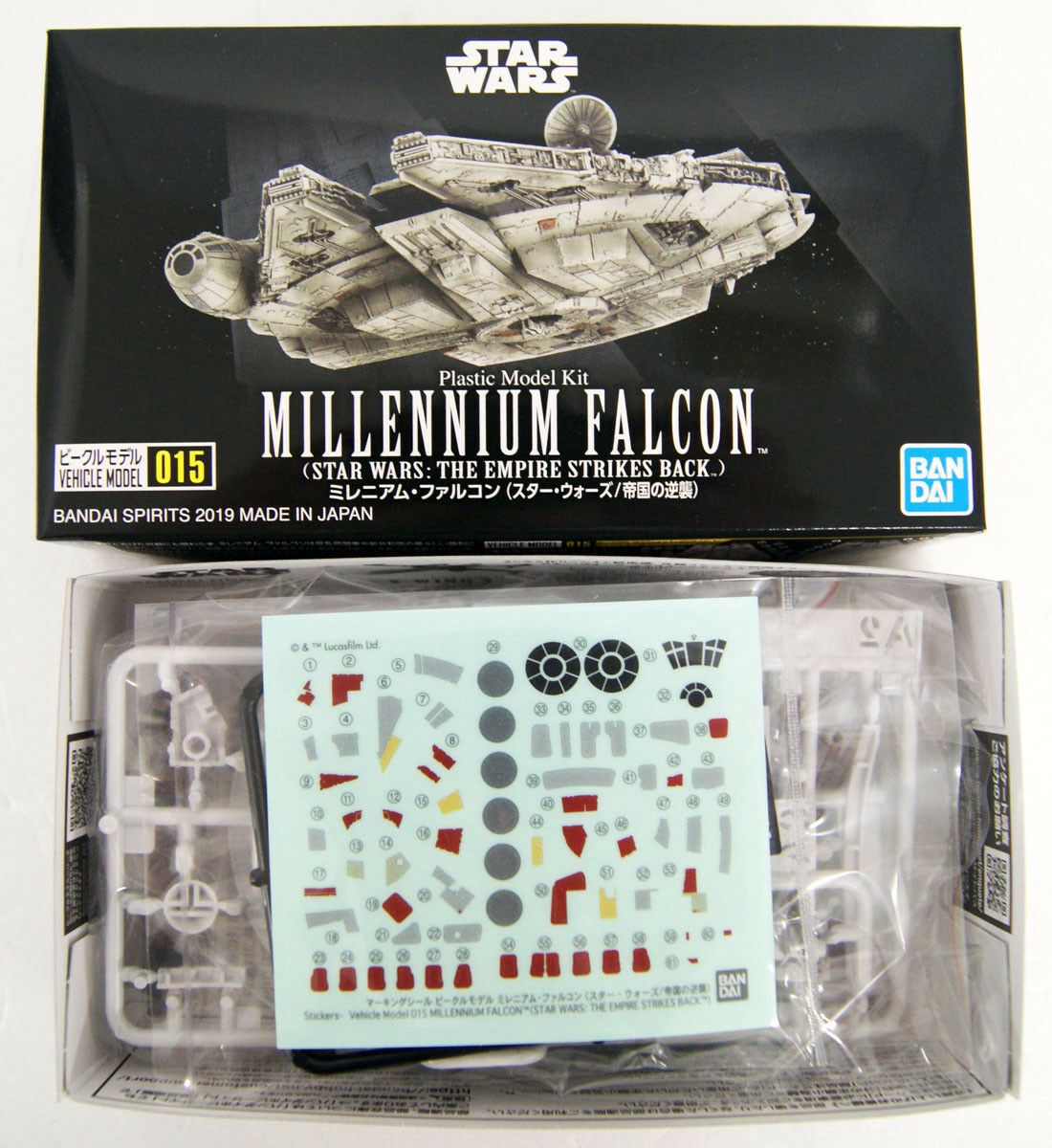 Bandai 5055704 Vehicle Model 015 Millennium Falcon (Empire Strikes Back) Kit