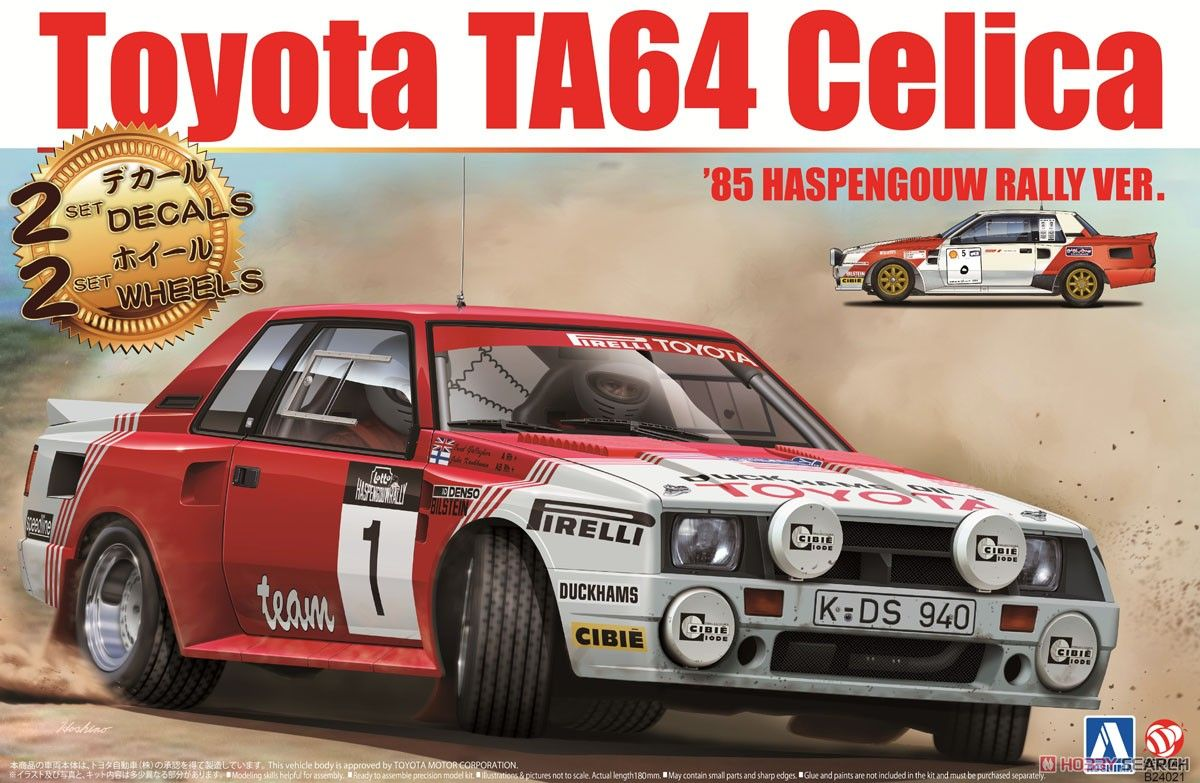 BeeMax 24021 Toyota TA64 Celica `85 Haspengouw Rally Version