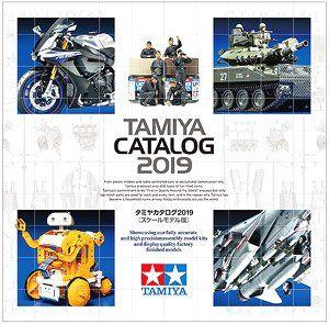 Tamiya KAT2019 Tamiya Catalog 2019